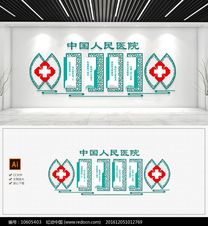 大型中式医院文化墙医院标语文化墙图片