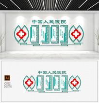 大型中式医院文化墙医院标语文化墙
