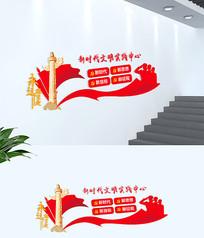 红色十九大新时代文明实践站文化墙