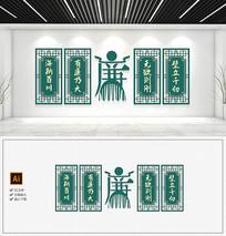 青色党建廉政通用走廊廉政文化墙