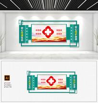 青色现代医院宣传栏走廊形象文化墙模板