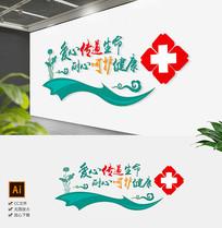 简约医院文化墙医院文化墙宣传栏