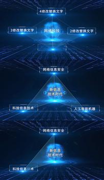 大气科技连线文字展示AE模板