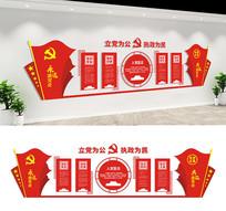 社区党建文化墙展板设计