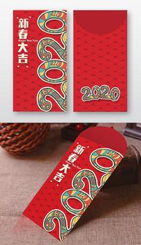 鼠年红包设计