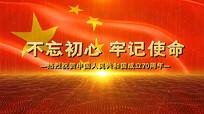 中国梦党政图文AE模板