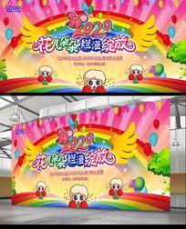 2020鼠年幼儿园卡通春节年元旦会舞台