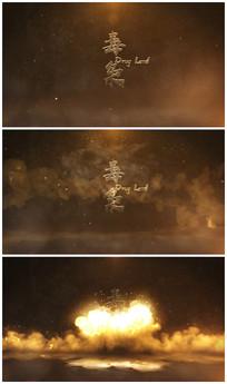 震撼火焰logo视频模板