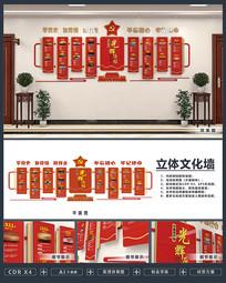 党的一大到十九大会议党建文化墙