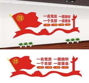 党员活动室党建文化标语设计