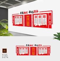 红色大气党建党员职责誓词走廊文化墙