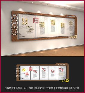木质纹理中式企业文化墙设计