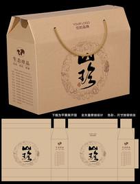山珍菌菇土特产礼盒包装