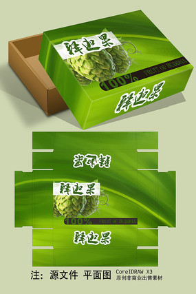 释迦果热带水果包装