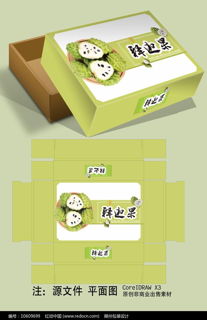 释迦果 水果礼盒装图片