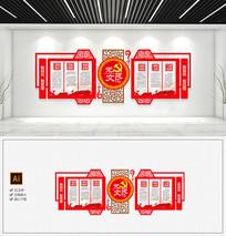 新中式基层党员职责党建通用文化墙