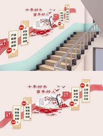 新中式校园一训三风校园文化墙