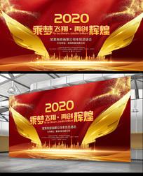 绚红大气梦想2020鼠年企业年会舞台背景