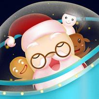 原创和朋友坐着飞船送礼物的圣诞老人插画