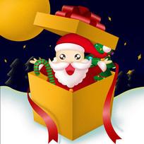 原创圣诞老人礼盒卡通插画