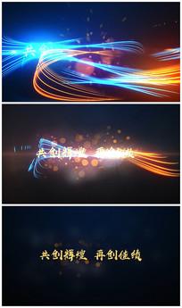震撼粒子企业文字标题视频模板