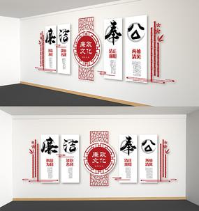 中国风廉政文化墙廉洁奉公党建背景墙