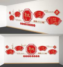 中式党建文化墙廉政背景墙雕刻展板