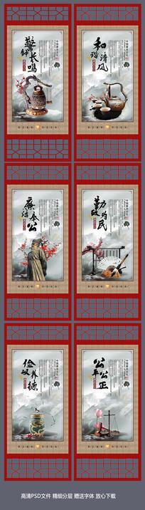 中式镂空廉政文化建设长廊展板设计