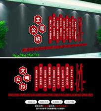 中式社区文明城市社区文化墙布置模板