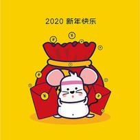 2020新年鼠年红包福袋卡通