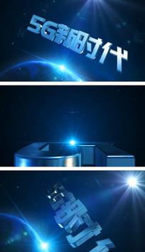 5G新时代3D金属字科技片头视频模板