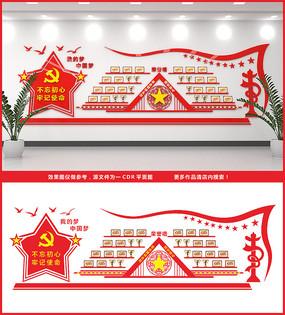 党建光荣榜文化墙
