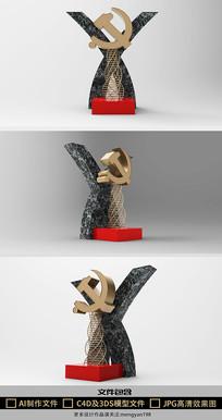 党建主题公园创意造型雕塑模型