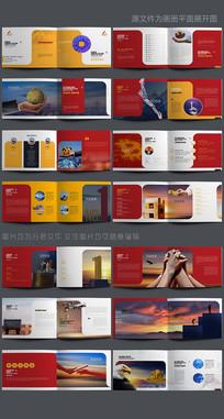大气红色金融投资画册设计