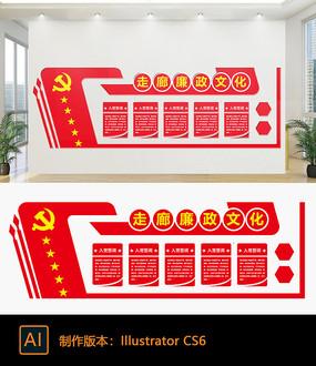 高端红色微立体十九大廉政文化党建文化墙