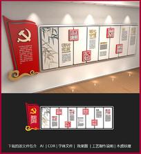 红色中国风中式廉政文化墙