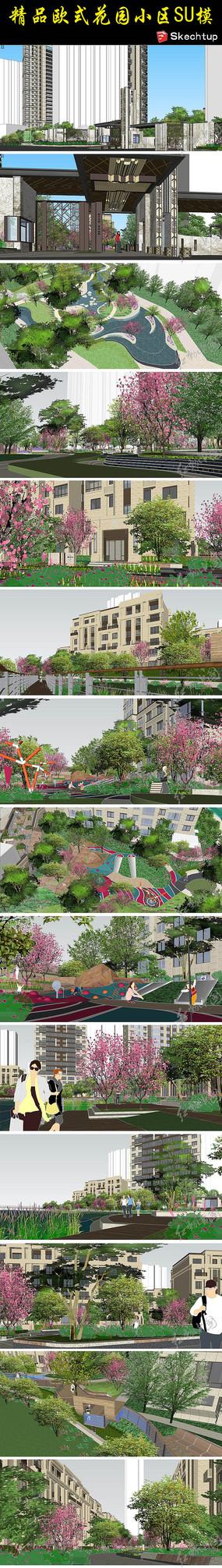 精品欧式花园小区景观SU模型