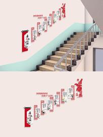 廉政楼梯走廊廉政文化墙