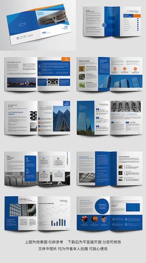 企业科技公司宣传册招商画册设计