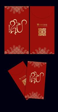 鼠年红包袋