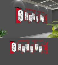 新中式廉政文化墙
