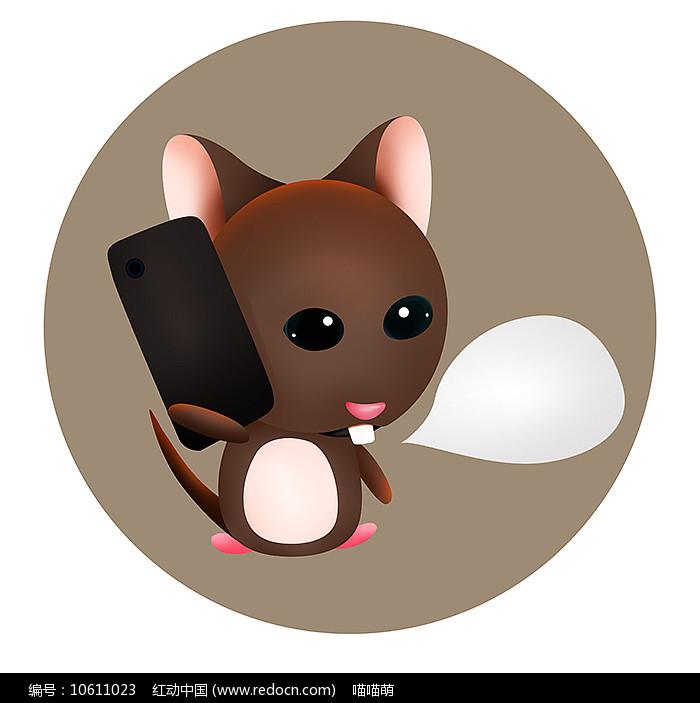 原创手绘可爱卡通打电话老鼠图片