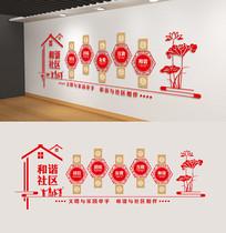 中国风和谐社区文化墙雕刻展板