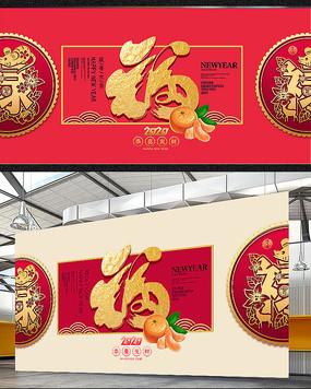 2020春节贺卡鼠年海报