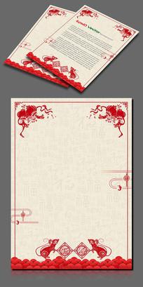 2020庚子鼠年新年信纸设计