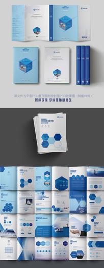 创意蓝色科技企业宣传册板式设计