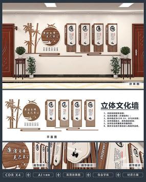 创意木纹中国风古典党建文化墙