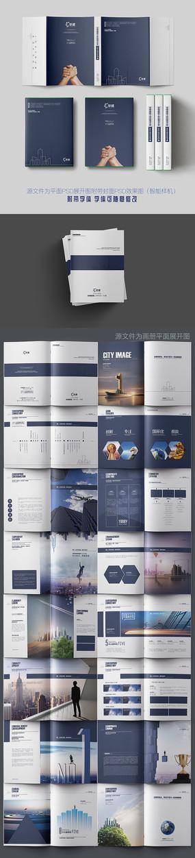 高端大气建筑工程画册