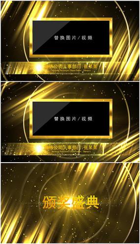 金色大气会声会影颁奖表彰视频模板