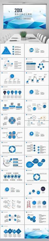 企业文化发展战略管理运营培训PPT